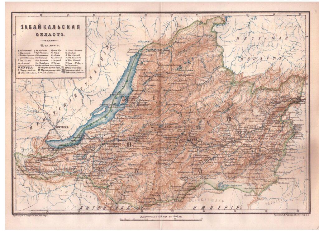 Карта Забайкальской области 1894 года