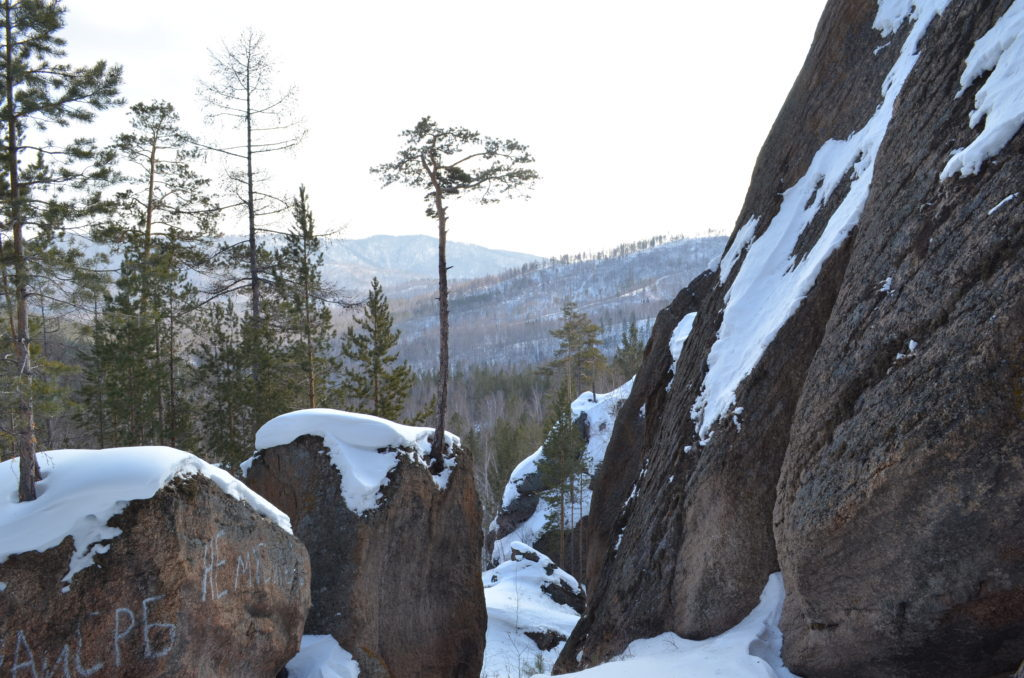 Вид с зимовья