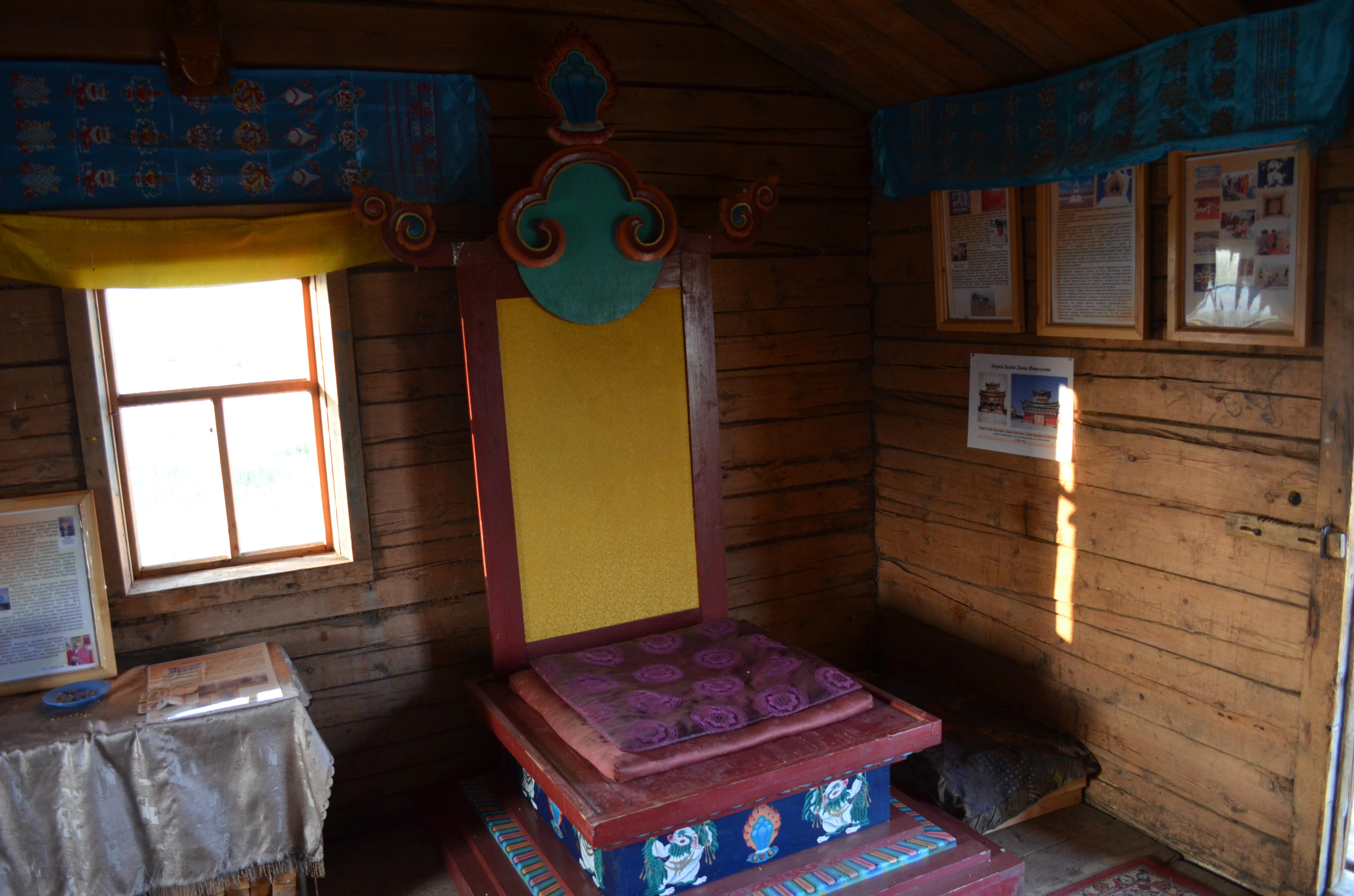 кресло в музее итигэлова