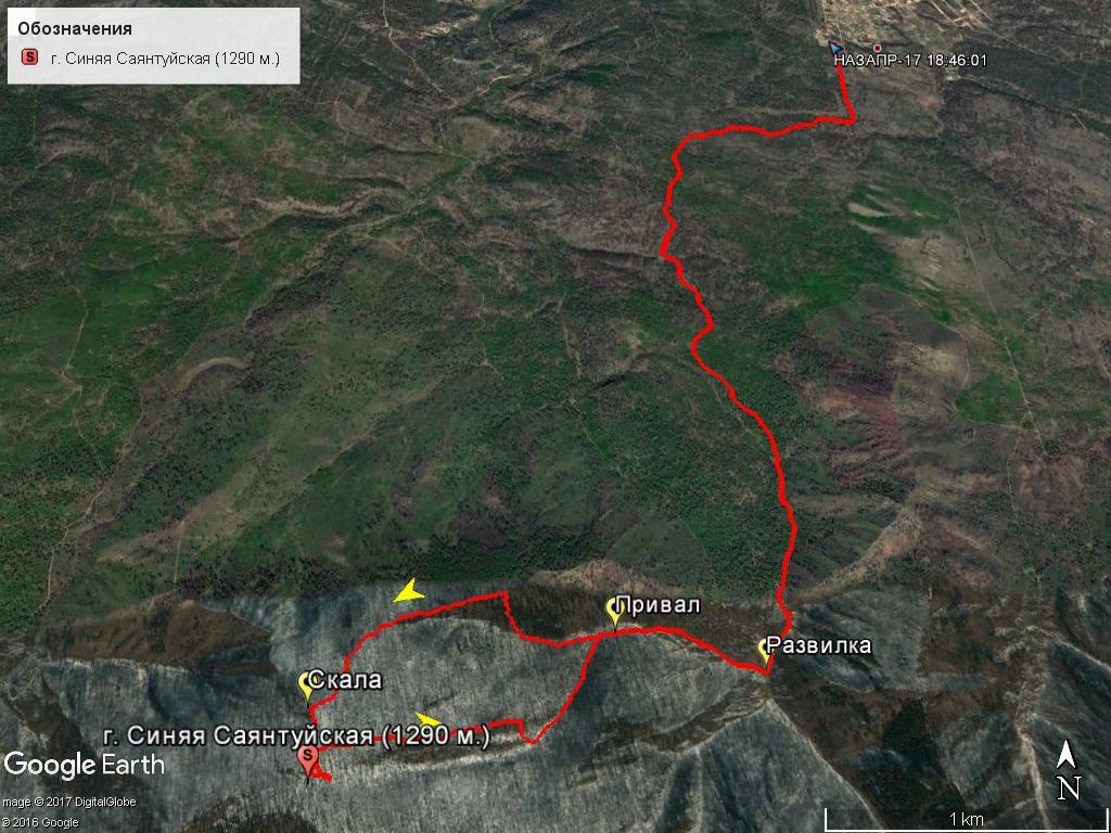 Весь маршрут - 15 км.